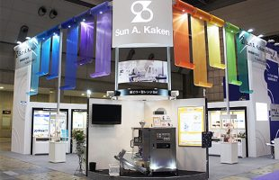 Tokyo Pack-San A. Kaken