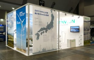 WIND EXPO-SENVION