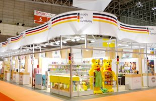 Foodex-Germany-2
