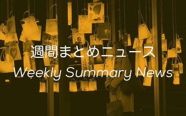 Vol-11_header