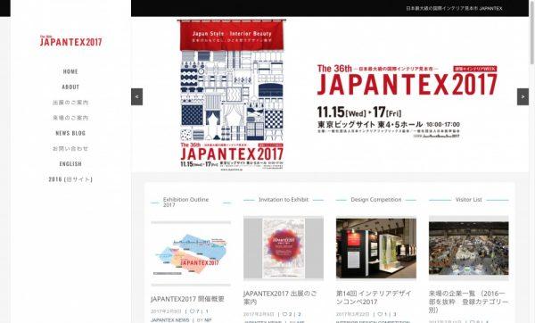 JAPANTEX2017