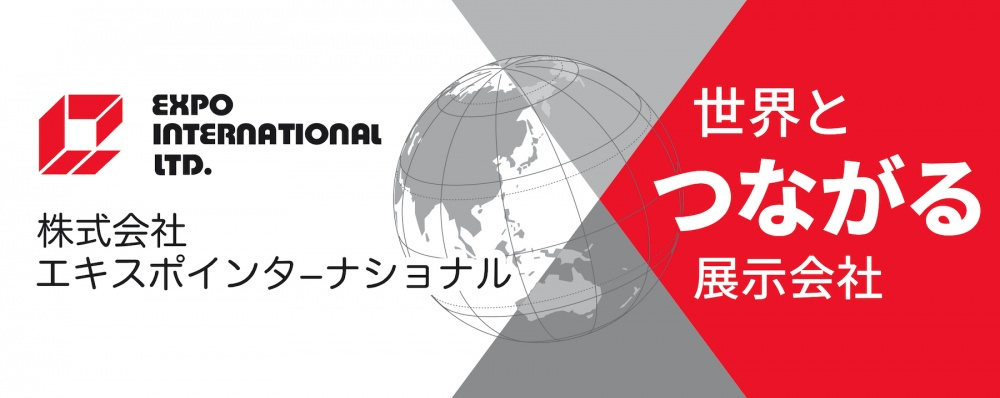 出展情報】大阪 MICE 安全対策推進 EXPO 2021 に出展します!(3月24日 ...